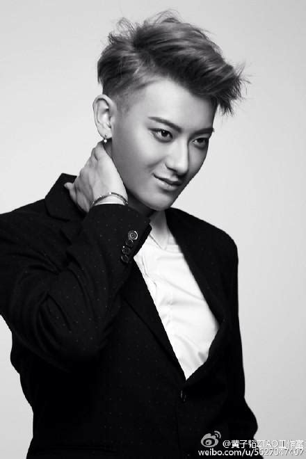 EXO's Tao sets up his own management company in China
