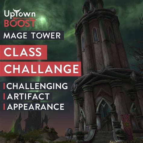 Buy Mage Tower Class Challenge Boost WoW US/EU